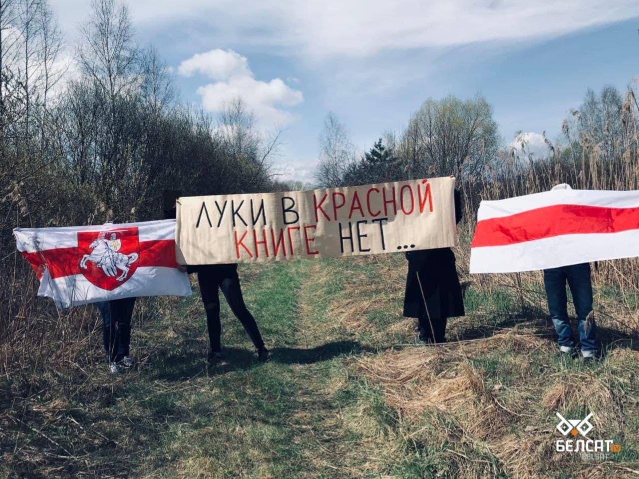 Акции протеста прошли в разных уголках Беларуси5