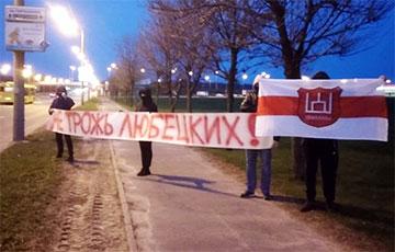 «Не трожь Любецких!»: Шабаны вышли на акцию протеста и солидарности