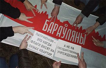 Жители Боровлян на акции протеста рассказали о настоящем патриотизме