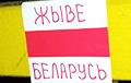 Partisans Of Babruisk Conducted Daring Raid Through Town