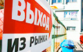 Collapse For Sole Traders: Belarusian Private Entrepreneurs Will Be Banned From Buying Goods Abroad For Cash