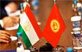 Кыргызстан и Таджикистан договорились о юридическом оформлении границы