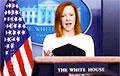 Джен Псаки заявила о намерении покинуть должность пресс-секретаря Белого дома