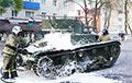 В России на репетиции парада Победы загорелся танк