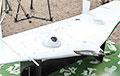 Украинские военные сбили два российских беспилотника