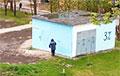 Видеофакт: Прислужники узурпатора закрасили антифашистскую надпись в Минске