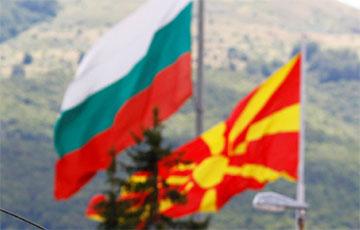 Как Россия подогревает противоречия между Болгарией и Северной Македонией