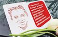 В Минске провели необычную акцию с открытками
