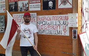 «Лукашизм будет побежден!»