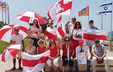 Беларусы Ізраіля - землякам: Верым, што неўзабаве разам адзначым перамогу над лукашызмам!