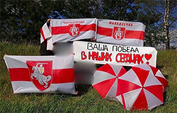 «Ваша перамога ў нашых сэрцах»: Беларусы Маладзечна выйшлі на акцыю