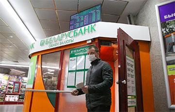 В какие дни белорусам выгоднее всего покупать валюту
