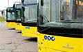 Как будет работать общественный транспорт на Радуницу в Минске