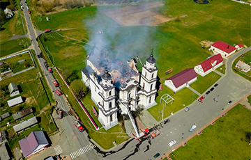 Drone Photos Of Budslau Cathedral On Fire Released
