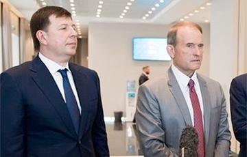 В Украине Медведчук и его соратник Козак подозреваются в госизмене