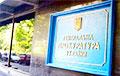 Генпрокурор Украины раскрыла суть обвинений другу Лукашенко  Медведчуку
