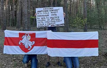Солигорчане вышли на акцию в поддержку смелого стачкомовца Анатолия Бокуна
