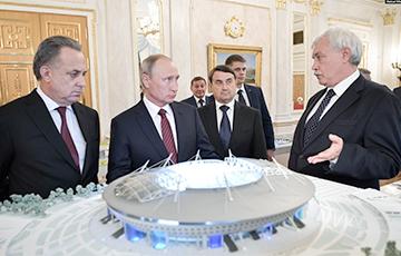 Расследование: Семья помощника Путина контролирует активы стоимостью не менее $300 миллионов