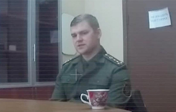Belarus Armed Forces General Staff Captain Sent To Jail For 18 years