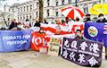 В самом центре Лондона прошла акция в поддержку Беларуси