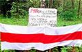 Жыхары Магілёва: Вайсковец, хопіць поўзаць на каленях, абарані свой народ!