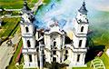 Сила солидарности: всего за пять дней белорусы собрали $131 тысячу на восстановления костела в Будславе
