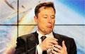 Илон Маск в один день обвалил и поднял курс Bitcoin