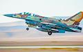 ЦАХАЛ разбамбіў ракетныя пазіцыі ХАМАС у Газе