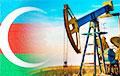 СМІ: Азербайджан адмовіўся пастаўляць нафту ў Беларусь