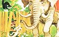 Слон і моська