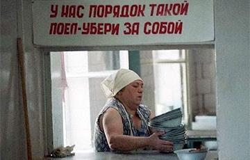 Блогер рассказал, чем на самом деле кормили в столовых СССР