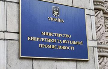 Глава Минэнерго Украины призвал к запрету импорта электроэнергии из Беларуси