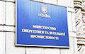 Кіраўнік Мінэнэрга Украіны заклікаў да забароны імпарту электраэнэргіі з Беларусі