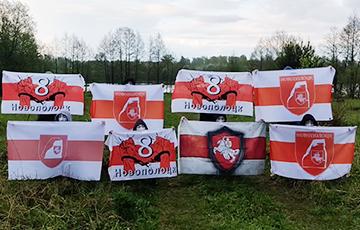 Новополоцкие партизаны вышли на акцию протеста