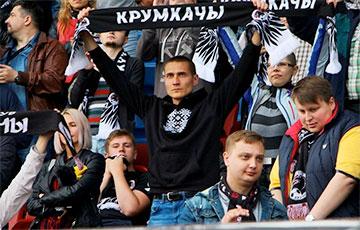 Болельщики клуба «Крумкачы» бойкотируют исполнение «государственного гимна»