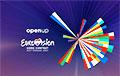 Стали известны финалисты «Евровидения»
