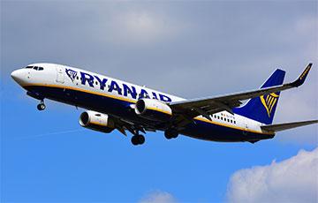 EASA выпустило директиву об избегании воздушного пространства Беларуси0