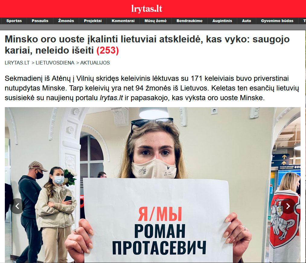 «Государственный терроризм»: события в Минске — на передовицах международных СМИ2
