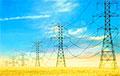 Украина продлила запрет на импорт электроэнергии из Беларуси