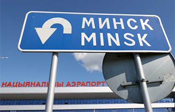 «Белавиа» открывает новый рейс Минск – Минск»0