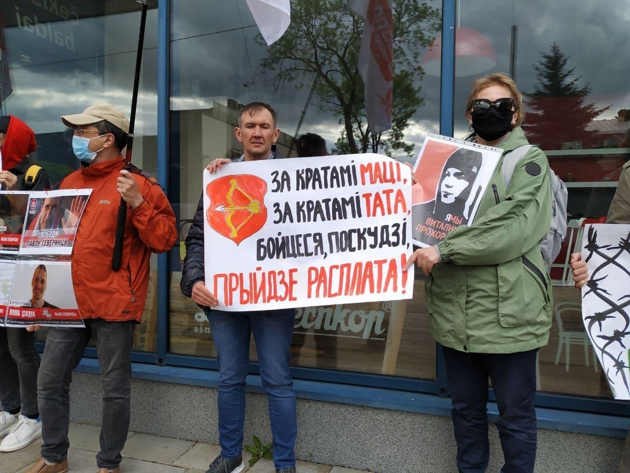 В Вильнюсе прошла акция памяти Витольда Ашурка8