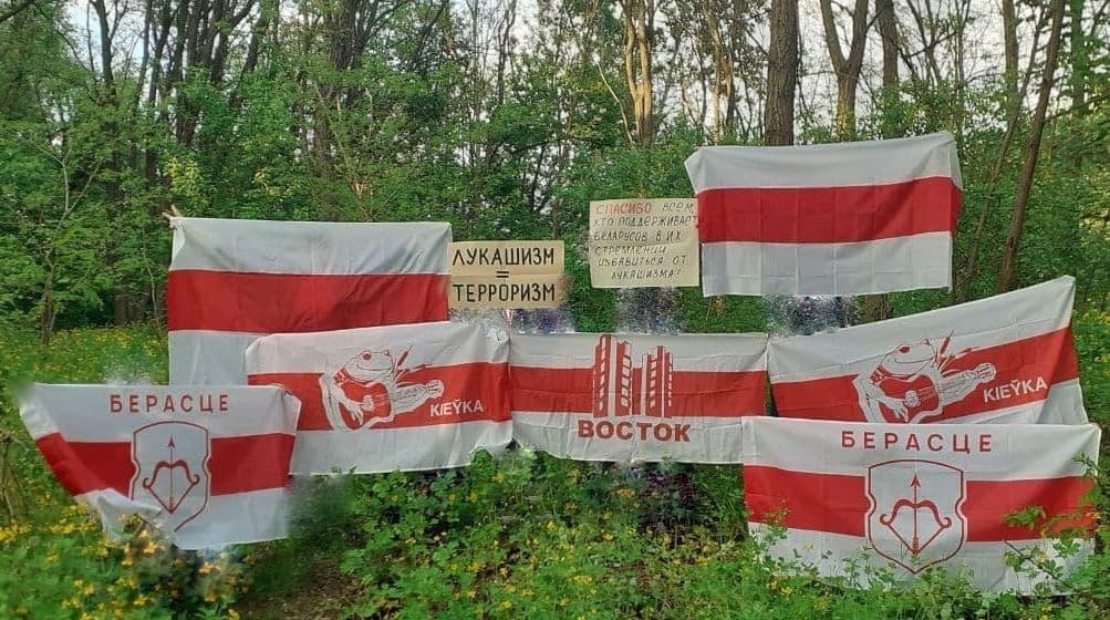 Белорусы вышли на акции протеста1