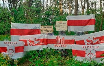 Белорусы вышли на акции протеста0