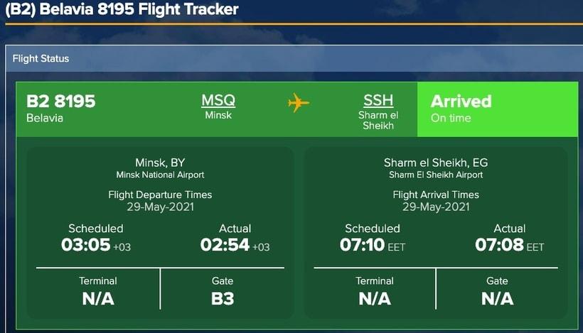Как теперь летают самолеты из Минска в Хургаду и Стамбул3