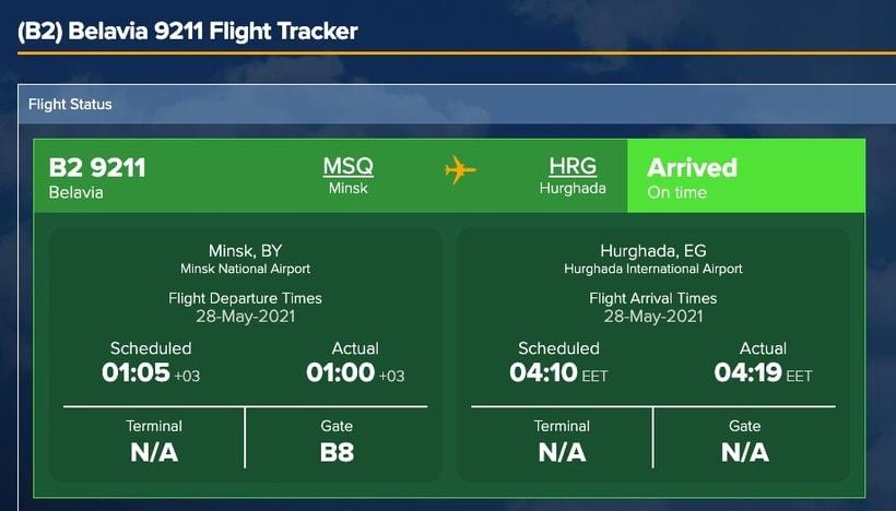 Как теперь летают самолеты из Минска в Хургаду и Стамбул5