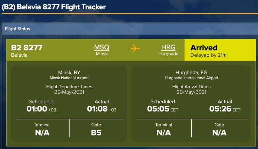 Как теперь летают самолеты из Минска в Хургаду и Стамбул6