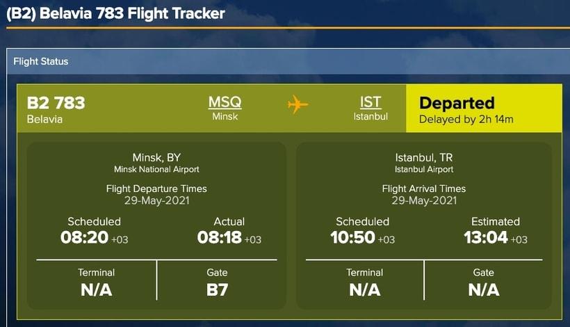 Как теперь летают самолеты из Минска в Хургаду и Стамбул7