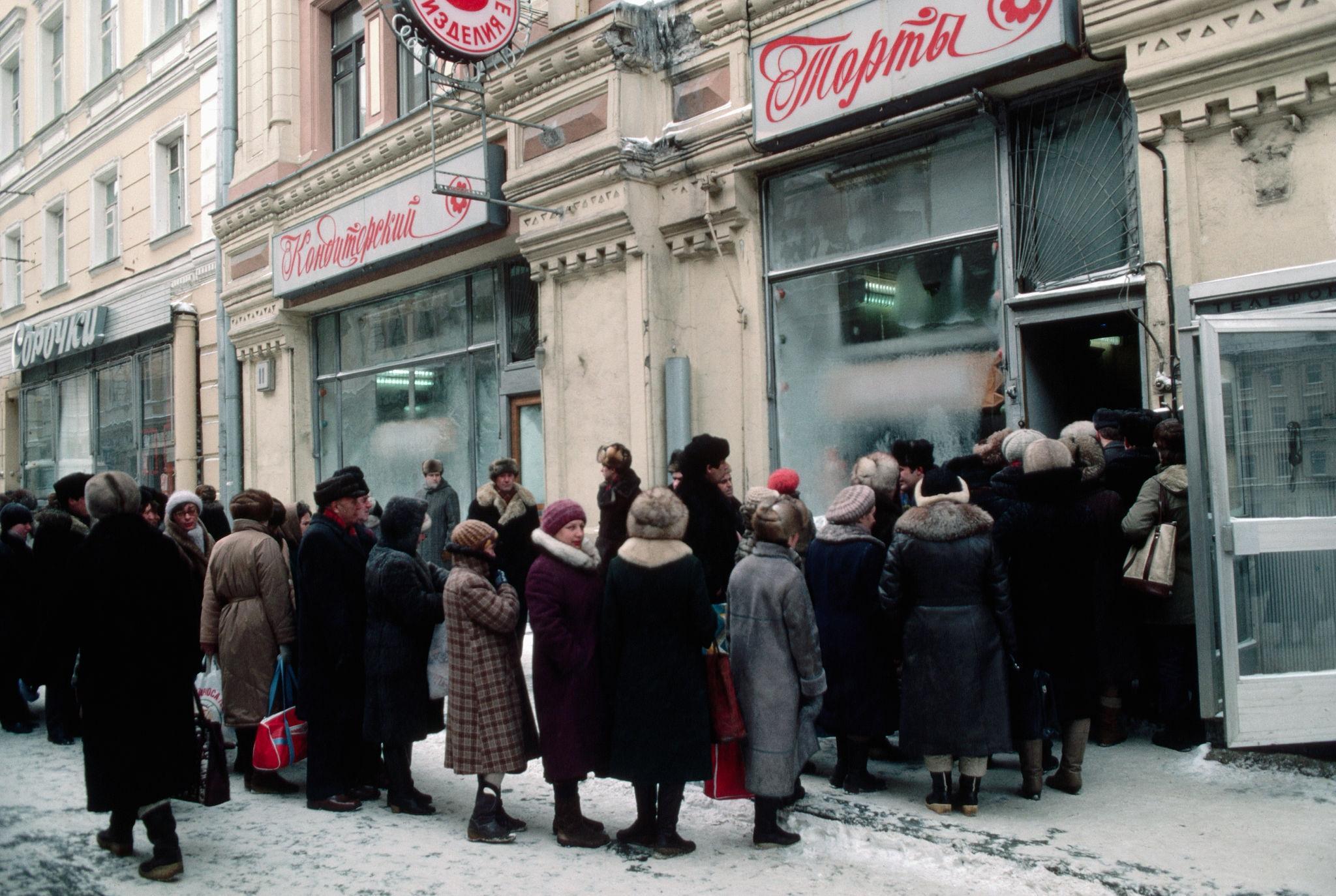 Советская серость и мода протеста1
