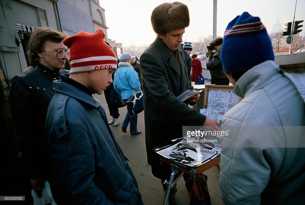 Советская серость и мода протеста10