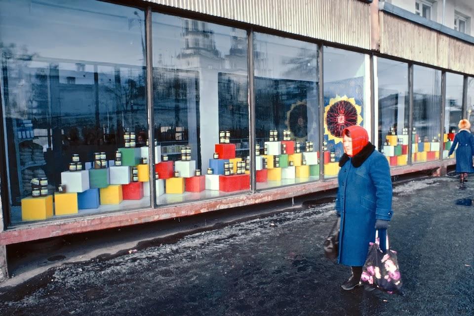 Советская серость и мода протеста4
